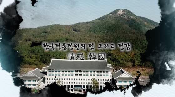 경북도청 둘레길 홍보 영상